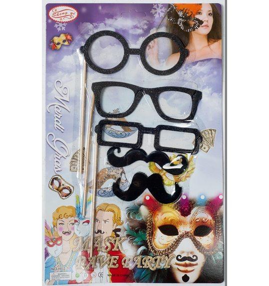 brillen op stokje